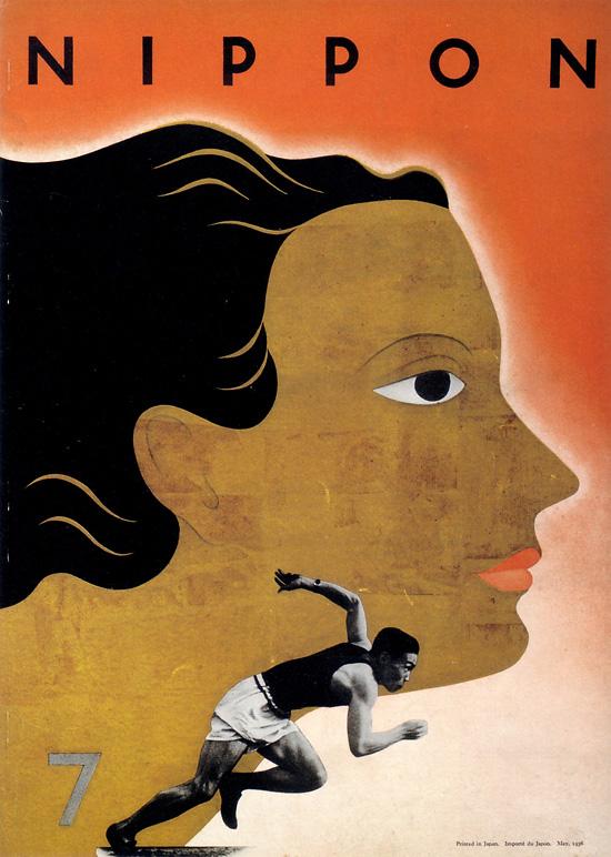 Modernist Japanese art --