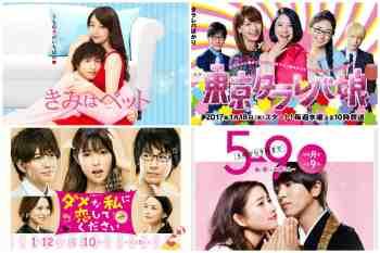 【日劇】不止韓劇,日劇也會狂冒粉紅泡泡的唷~5部高甜日劇看這裏!