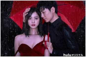 【日劇】佐佐木希出演秋季日劇《雨時溫柔》,飾演患有性依存症的妻子,角色大膽令人期待。