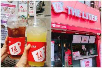【韓旅】一公升的咖啡~飲料就是要豪飲才舒暢嘛~走過路過不能錯過的韓國連鎖飲品店THE LITTER。