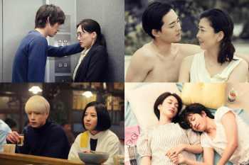 【日劇】時而像男孩時而像男人~近期六個日劇裏令姐姐們心動的年下男角色!
