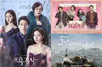 【韓劇】6部12月韓劇推薦!2017年的最後一個月也要好好追劇!