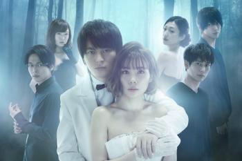 【日劇】仲里依紗出軌丈夫確定為塚本高史。中村倫也&山田裕貴也確定出演「HOLIDAY LOVE」。