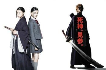 【日影】杉咲花確定出演福士蒼汰主演電影『BLEACH』,飾演死神・露琪亞。