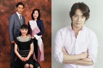 【日劇】反町隆史加入「花後晴天」陣容,出演杉咲花父親角色~ 聲稱曾看過妻子松島菜菜子參與的舊作。