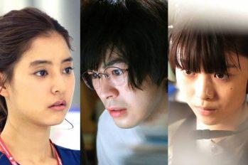 【日劇】為紀念電影版「Code Blue」即將上映,特別篇及番外篇確定播出~