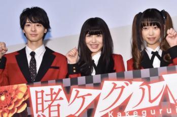 【日劇/日影】好驚喜!濱邊美波主演電視劇「狂賭之淵」確定推出續篇及電影。