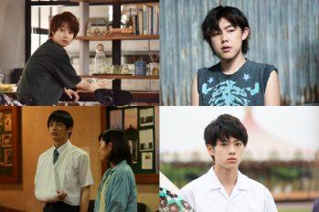 【日劇】注意到他們了嗎?四位藏身在2018年夏季日劇中的新生代演員們~ 下一個爆紅可能就是他們。