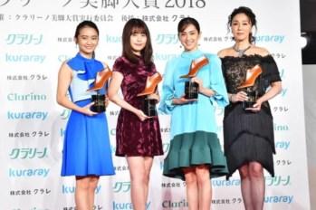 【日娛】有村架純・中村安妮・岡田結實・淺野溫子獲頒美腿大獎。