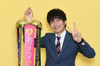 【日劇/日本電影】「大叔的愛」確定電影化,明年夏天在日本上映~