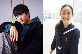 【日劇】同志少年與腐女子的青春群像劇「她喜歡的是BL,不是同志的我」確定日劇化~ 金子大地NHK電視劇初主演!
