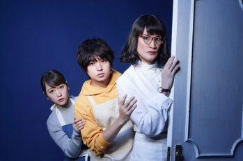 【日劇】「家政夫三田園」又又又回來啦~ 這次有伊野尾慧&川栄李奈的加入!