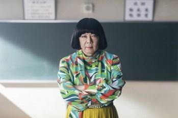 【日劇】繼女裝家政婦後,這次有女裝高中教師!古田新太主演新劇「我的裙子去了哪裏?」~