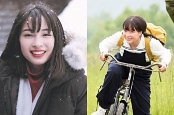【寫真書】貼近廣瀨鈴的晨間劇女主日常~「夏空」寫真書將與電視劇開播日同日發售!