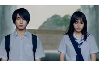 【日本電影】橫濱流星 & 飯豐萬理江令人好奇的迷惘表情~『消失吧,群青』電影劇照釋出。