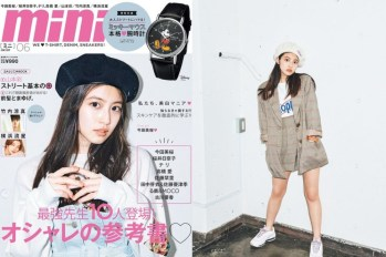 【日本雜誌】回想起「3年A班」的拍攝現場「精神都超級集中的!」~ 今田美櫻登上『mini』6月號封面。