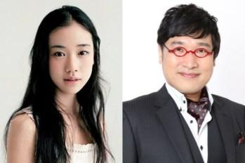 【日娛】震驚!蒼井優♡搞笑組合「南海甜心」山醬交往2個月後宣布閃婚!