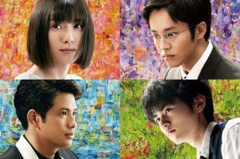 【日本電影】四位天才鋼琴師的內心碰撞!『蜜蜂與遠雷』1分半預告公開, Buruzon Chiemi宣布參演。