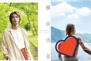 【寫真月曆】這背肌線條太犯規~ 橫濱流星於今年生日前發售2020年寫真月曆!