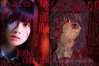 """【日本電影】橋本環奈""""15禁電影""""初挑戰~ 單獨主演漫畫改編電影「訊號100」。"""