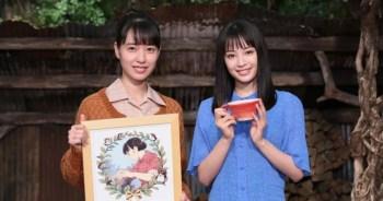 【日劇】又到了晨間劇女主交棒的時候!廣瀨鈴 X 戶田惠梨香交換禮物,意義非凡~