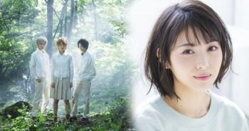 【日本電影】濱邊美波主演漫改電影「約定的夢幻島」, 另外還有「小偷家族」裏的他。公開劇照展現沉靜凄美的氛圍。