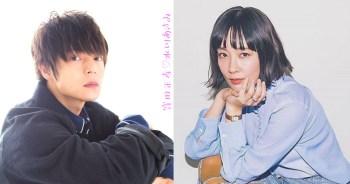 【日娛】窪田正孝♡水川麻美交往2年,宣布入籍結婚啦~ 撒花!