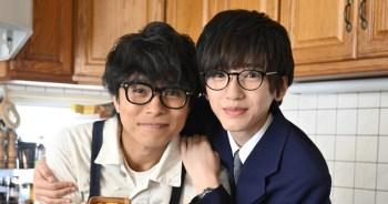 【日本電影】傑尼斯前後輩化身溫暖父子檔~ 井之原快彥 X 道枝駿佑共演電影『461個便當』。