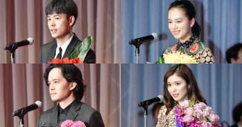 【日娛】池松壮亮、松岡茉優、清原果耶、成田凌獲「第32回日刊體育電影大賞」殊榮,在前屆得主的手上接過獎項。
