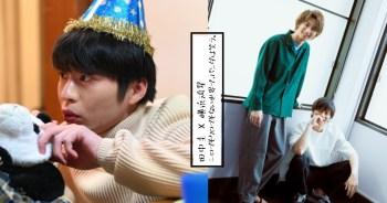 田中圭友情出演「在不白也不黑的世界,熊貓笑了。」與橫濱流星再共演:「開心得說不出話來了。」