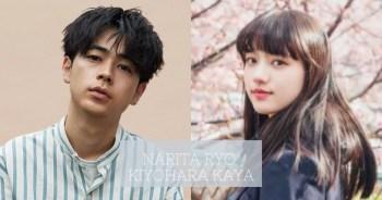 以演技吸引眼球的成田凌 & 清原果耶初共演~ 電影『不恰當的是與你一起』將於11月在日本上映。