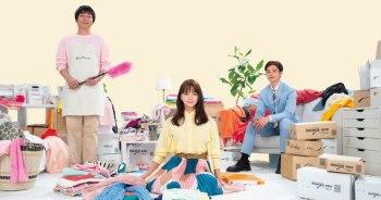 多部未華子主演漫改劇「我的家政夫大叔」,大森南朋 & 瀨戶康史同時宣布共演。