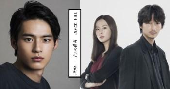岡田健史宣布參演電影『Dr. Death的遺產』,與綾野剛&北川景子兩位大前輩共演~