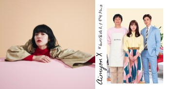 Aimyon歌曲被起用~ 作為多部未華子主演新劇「我的家政夫大叔」主題曲~