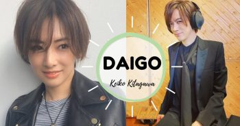 老婆的出演作通通看過~ Daigo上節目透露愛妻行徑。