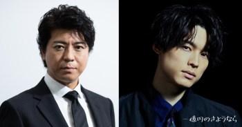 上川隆也主演新劇「一億元的分手費」,SixTONES松村北斗出演年少時候的主人公。