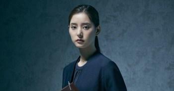 新木優子主演中山七里懸疑小說日劇化電視劇「塞壬的懺悔」,化身新人記者。
