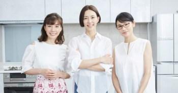 木村佳乃主演TBS電視劇!與吉田羊 X 仲里依紗共演「戀愛的母親們」。