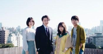 仲野太賀 & 石橋静河確定參演~ 森七菜主演日劇「這份愛要加熱嗎?」卡司追加。