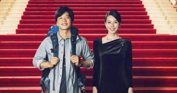 中谷美紀化身日本首位女性總理,與田中圭在電影『總理的丈夫』出演夫妻。