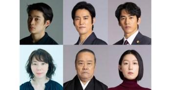 永山絢斗、桐谷健太、井之脇海等人確定參演~ 長瀨智也主演電視劇「我家的故事」卡司追加~