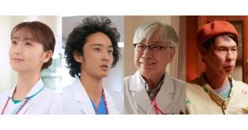 福士蒼汰「神的病歷簿」卡司追加~ 大島優子、上杉柊平等人宣布加入。