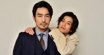 大谷亮平、渡邊圭祐參演「深深地戀愛」,與綾野剛組成最強三兄弟~