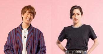 川口春奈主演戀愛劇「打扮的戀愛是有理由的」卡司追加~ 中村安妮 X  丸山隆平飾演室友們。