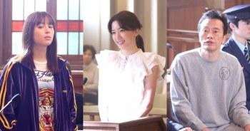 永野芽郁、廣瀨愛麗絲及遠藤憲一......『地獄的花園』演員班底友情客串「第一刑事組的烏鴉」。