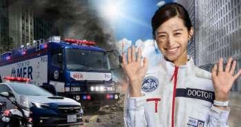 中條彩未確定出演鈴木亮平主演新劇「TOKYO MER」,再次飾演實習醫生。