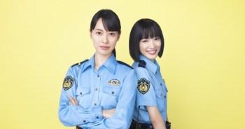戶田惠梨香 X 永野芽郁超新鮮組合~ 確定合演夏季新劇「女子警察的逆襲」