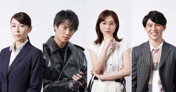 中川大志主演劇「我的殺意戀愛了」卡司追加~ 鈴木伸之、田中美奈實、中尾明慶、水野美紀確定加入。