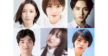 比嘉愛未主演電視劇「我推的王子」卡司追加~ 白石聖、德永繪里、瀨戶利樹、佐野日向子確定加入。