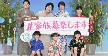 全員浴衣造型於七夕日召開線上製作發表會。「#家族募集」拍攝現場笑聲不斷,猶如一家人~